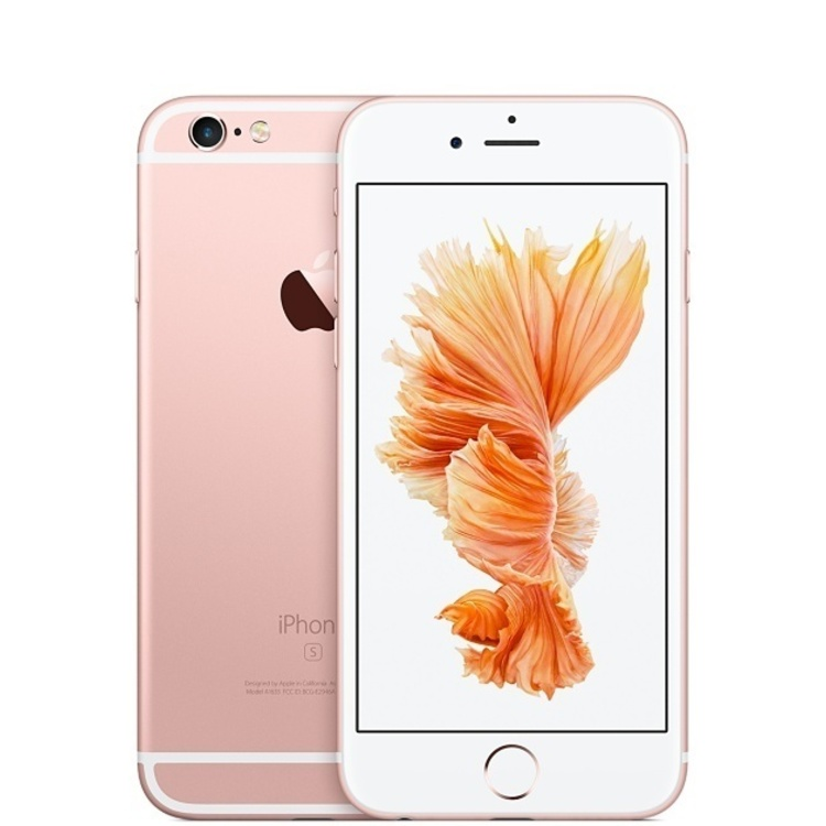 Thumb iphone6s rosegold select 2015